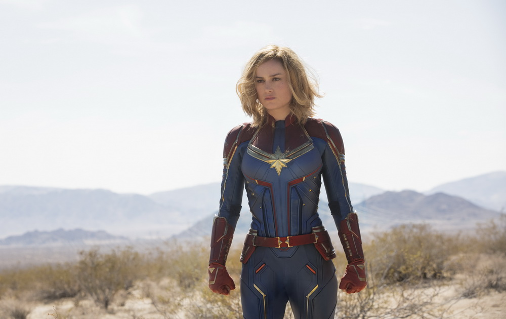 "Marvels erste Solo-Titelheldin: ""Captain Marvel"""