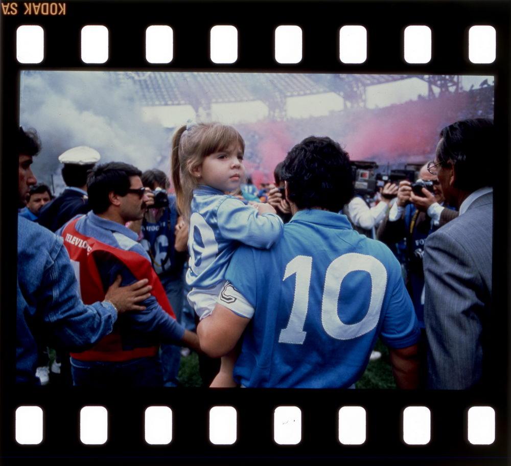 """Eine neue Perspektive: """"Diego Maradona"""""""