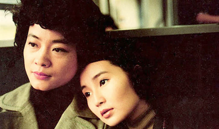 """Ann Huis persönlichster Film war """"Lied der Verbannung"""" (1990) (© COS Group)"""