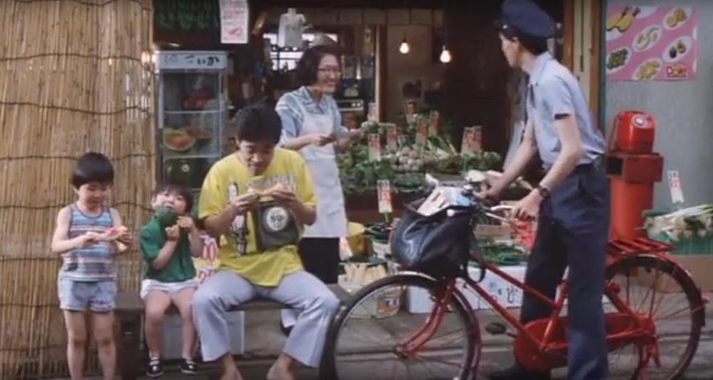 """Auch (unkonventionelle) Familienfilme wie """"Beijing Watermelon"""" gehören zum Oeuvre (© PSC)"""