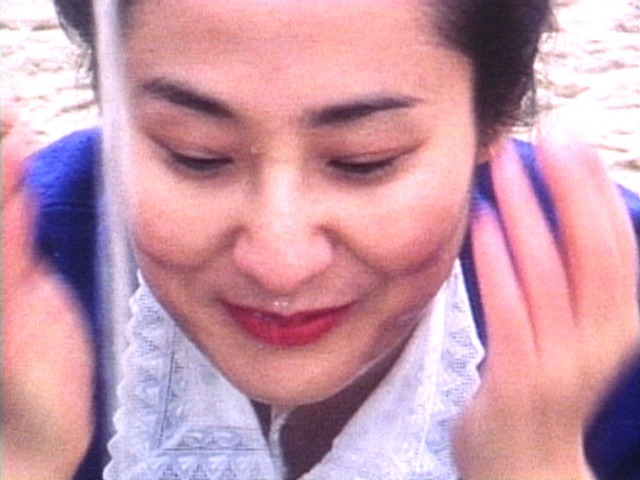 "Rea Tajiri in ""History and Memory"" (Rea Tajiri)"