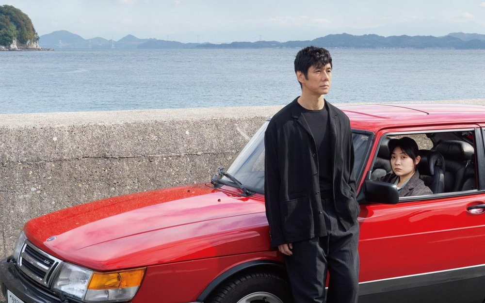 """Drive My Car"" (© C&I Entertainment)"